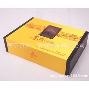 厂家定制 茶叶礼品包装盒 红茶绿茶纸盒 茶叶外包装礼盒