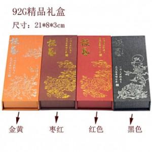 新款烫金纸翻盖式精美梳子包装盒 BZ092G用于梳子包装高档礼品盒