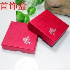 首饰盒子 批发手饰包装盒子 手链包装盒 长8.8*8.8*2.0mm   08