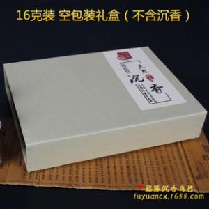 厂家直销大批量 多款可选 品质保障 送礼佳品 沉香礼盒包装盒16克