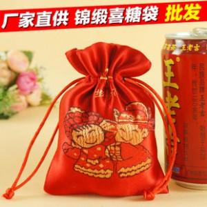 高档加厚织锦缎喜糖袋喜蛋袋礼品袋食品包装袋绸缎婚庆盒结婚回礼