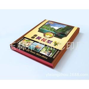 筷子礼盒包装,高档礼盒