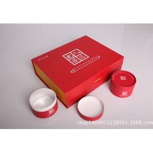 南宁纸盒包装厂家定做 枸杞礼盒包装 食品 土特产包装 免费设计
