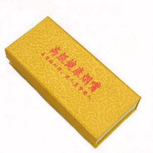 厂家批发金黄色高档时尚烟嘴礼品包装盒BZ-502  烟嘴专用礼盒