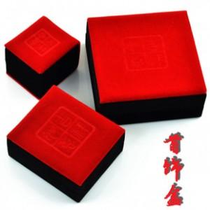 高档绒布首饰盒 各种饰品包装礼盒 珠宝盒 手链盒 耳饰盒 戒指盒