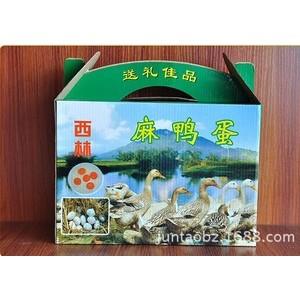 南宁土特产包装、彩箱印刷、瓦楞盒、礼品包装、厂家直供、价格低