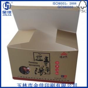 定制广西广东贵州湖南保健品饮料茶叶礼盒包装 彩盒纸袋