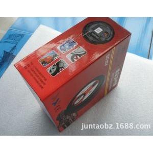 广西彩色印刷包装纸盒订做外包装纸盒白卡纸纸盒专业定做免费设计