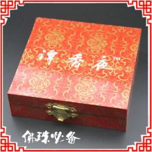 厂家供应木质佛珠包装盒 装饰品礼品盒 佛珠礼品盒 工艺品礼品盒