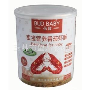 厂家专业定制食品包装纸罐,宝宝磨牙棒环保纸罐