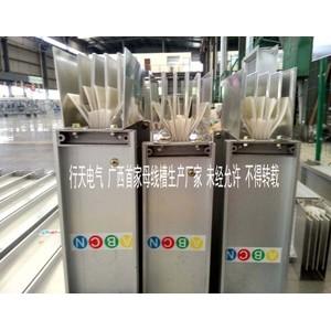 空气型母线槽 密集型母线槽400A-6300A