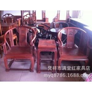 批发/缅甸花梨/皇宫椅三件套/大果紫檀/红木家具