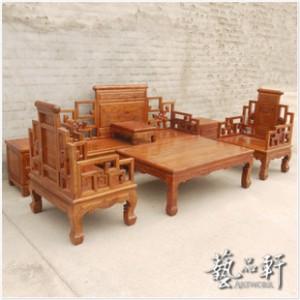 【艺品轩】中式仿古实木沙发组合榆
