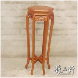 【艺品轩】榆木 明清仿古家具 中式
