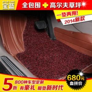 宝蓝 全包围草坪汽车丝圈脚垫 东风标致308 3008 307专用厂家批发