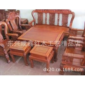 厂家直销缅甸花梨红木家具 明清式古典家具 10cm大象沙发八件套