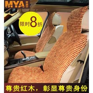 美亦安 木珠汽车坐垫 夏季五件套汽车座垫 坐垫 汽车用品 凉垫