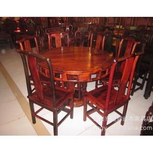 红木家具 红木实木餐桌 老挝红酸枝餐台1.2米 七件套 C164