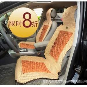 正品 汽车坐垫 繁花似锦 木珠汽车坐垫 座套 夏季凉垫 汽车用品