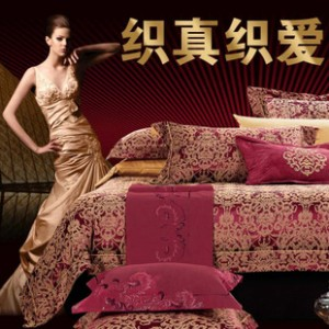 织真织爱  床上用品系列  多件套精品家纺