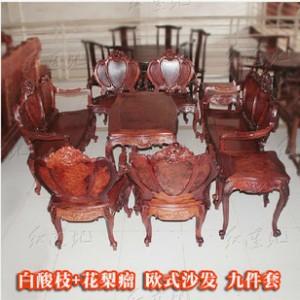缅甸白酸枝欧式沙发九件套 花枝木镶