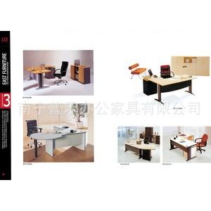 【广西南宁普乐办公家具】大班台 办公家具 大班桌家具