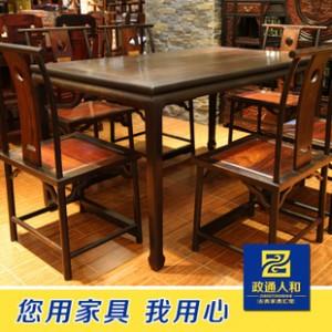 政通人和 红木 古典家具 苏式餐桌七件套