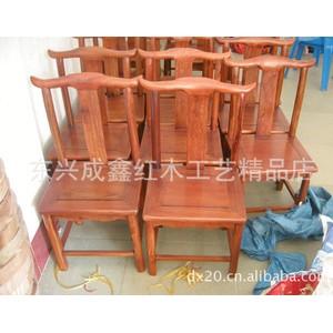 红木工艺品  红木家具 实木家具  老挝花梨木灯挂椅 凳子