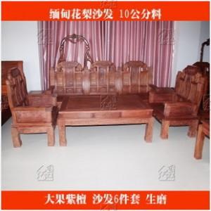 红木沙发 花梨象头沙发 缅甸花梨象