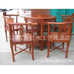 红木工艺品 红木家具 实木家具/家具/桌椅/花梨咖啡桌椅