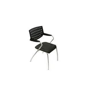 贺州批发办公椅,贺州办公椅报价,办公用椅价格