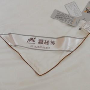 【包邮】精品桑蚕丝被莫代尔提花九梦尔品牌家纺厂家直销一件代发