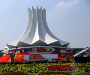 第11届中国-东盟博览会论坛助力推动多领域合作