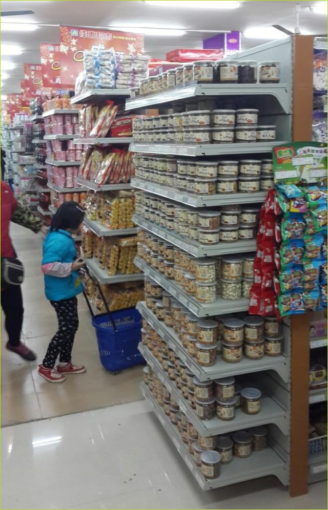罐装超市展示04