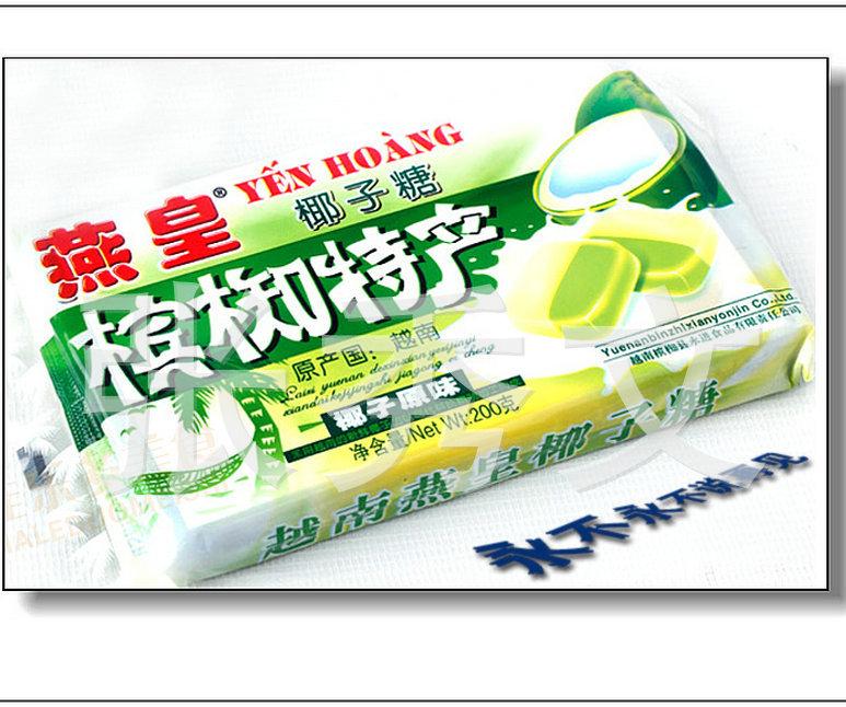 燕皇椰子糖2