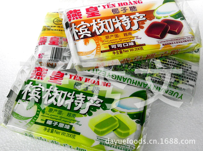 燕皇椰子糖200克 (4)