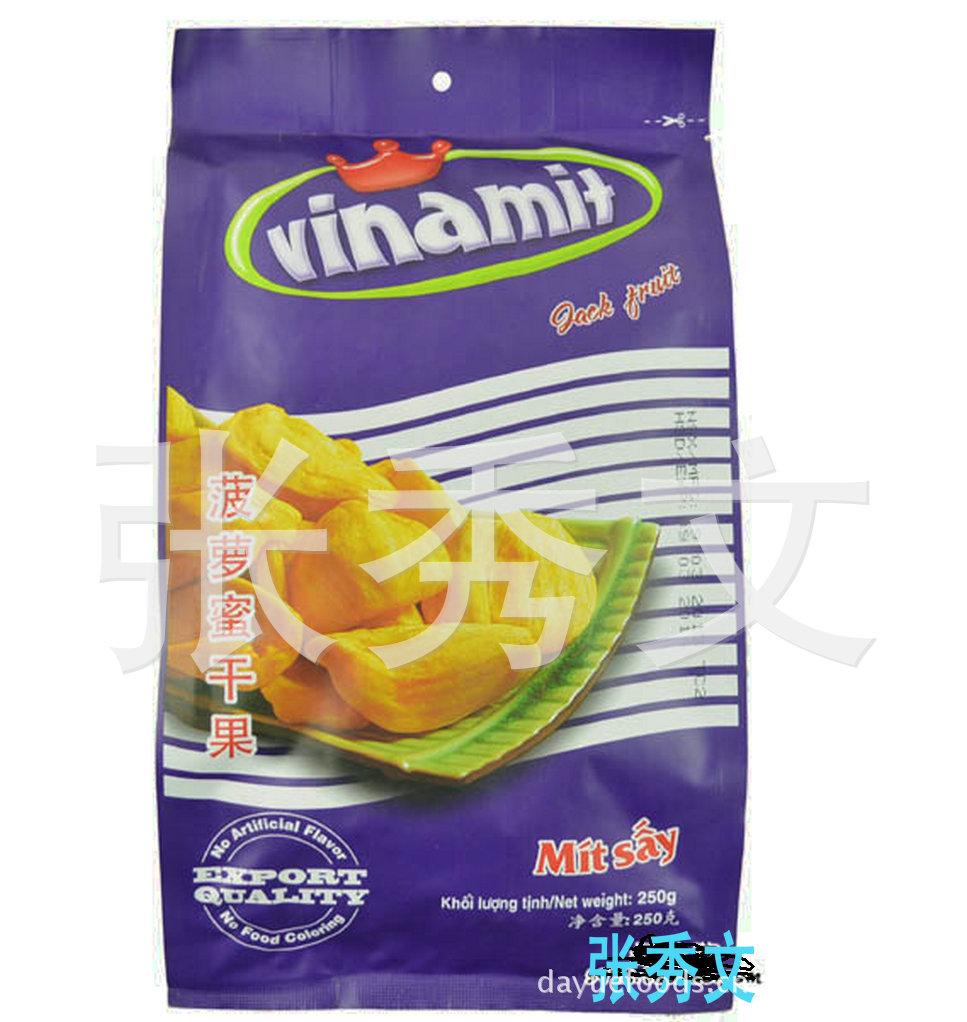 进口干果批发 德诚vinamit AK菠萝蜜干果 250克1