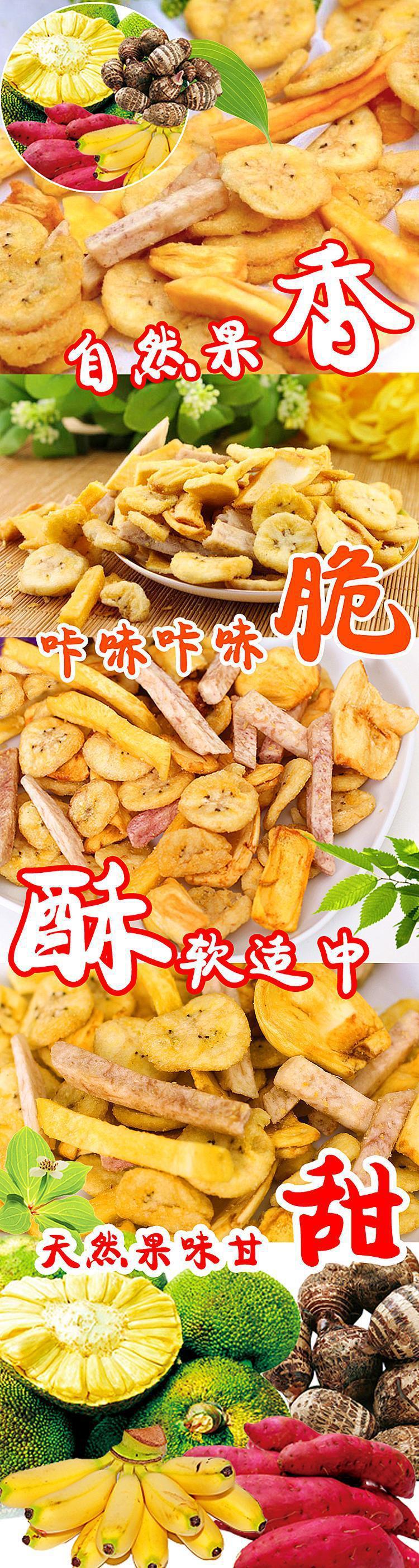 越南进口中越泰综合蔬果干200g图片09