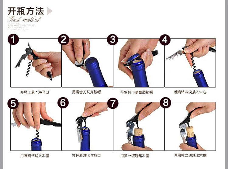 拉菲传奇2010详情_14