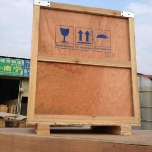 南宁精诚木箱包装|南宁物流运输打木箱包装作业