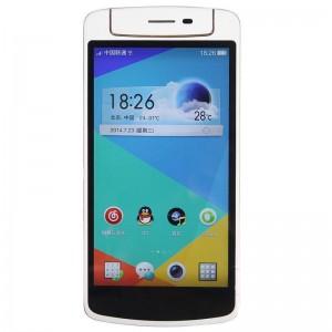 OPPO N5117 N1 mini 移动4G手机 TD-LTE/TD-SCDMA/GSM