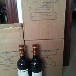 1手法国进口红酒代销,超低价,可退货