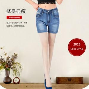 2015新品时尚女装弹力舒适百搭牛仔