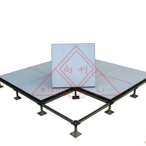 广西(向利)防静电装饰材料有限公司