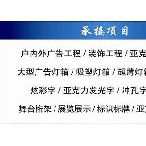 南宁擎天柱广告牌制作安装@低价+品