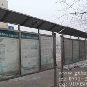 南宁白钢广告牌制作安装-火之鸟><专