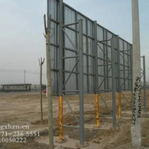 南宁钢结构广告牌制作安装火之鸟大