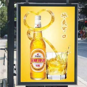 南宁车站广告柱设计制作广西火之鸟