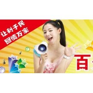 南宁促销活动广告牌制作<火之鸟><专业>低价>您还在等什么?