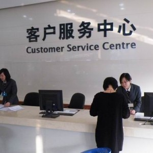 柳州海尔电视售后服务中心(满足顾客所需)